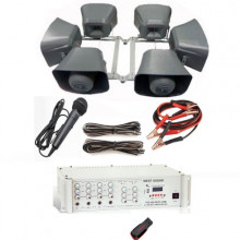 Araç üstü paket ses sistemi 11(Araç üstü mıknatıslı ses sistemi 6 hoparlör)