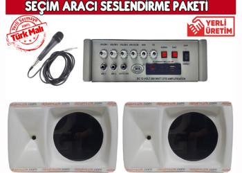 Dmm Tk2 Seçim Aracı Seslendirme Paketi